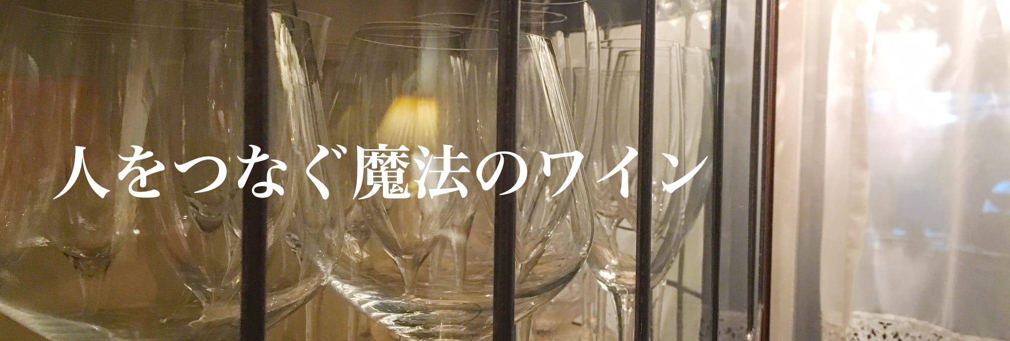 """北国の食材から〜美と食の体験型サロン""""ノーザンファーム""""〜"""